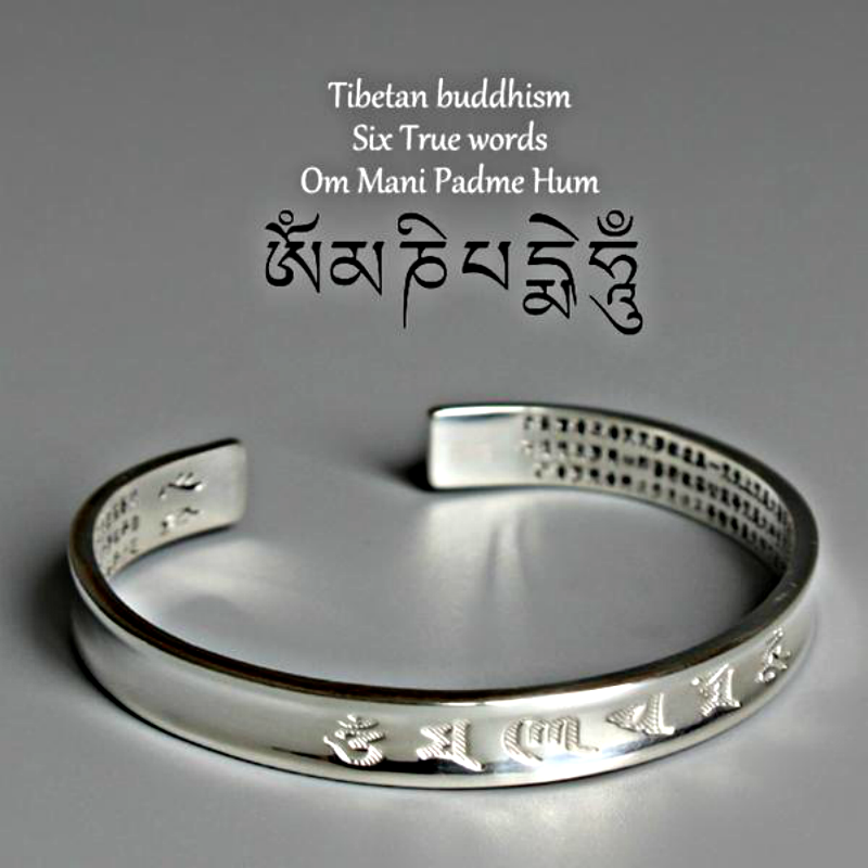 Silver bracelet with Lotus and Buddhist scripture blessing