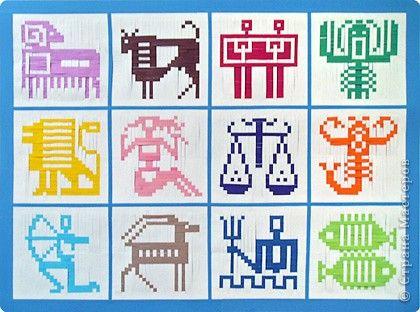 Знаки Зодиака плетём из бумаги | Cross stitch, Pattern ...