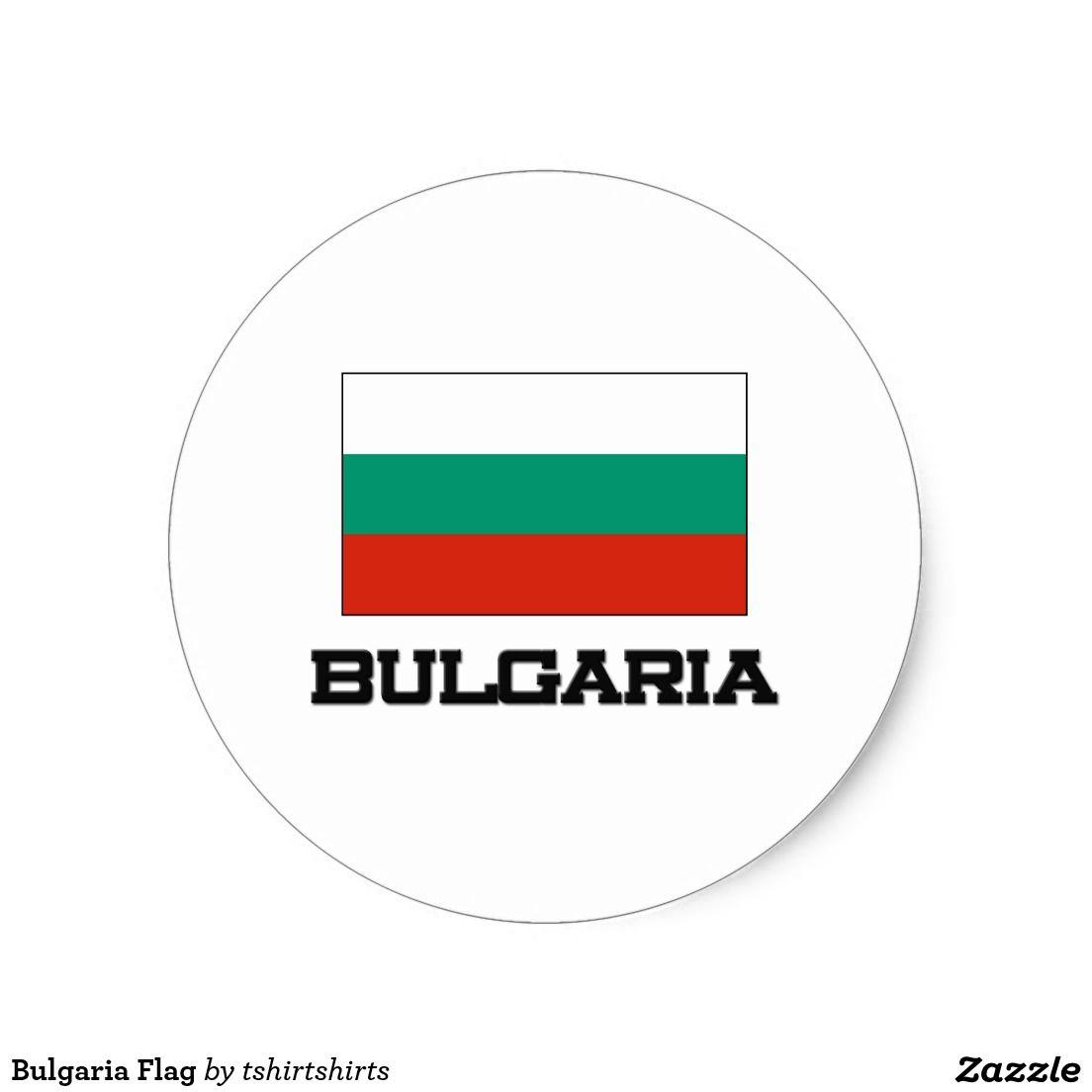 Pin On Bulgaria