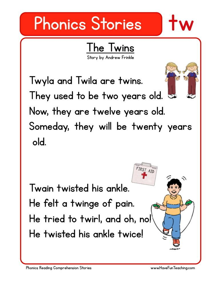 This Reading Comprehension Worksheet - The Twins is for teaching reading comprehension. Use this reading comprehension story to teach reading comprehension.