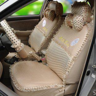 Hello Kitty 21pcs Seat Coversice Silk Dream Angel Girl Fashion Steering Wheel Cover