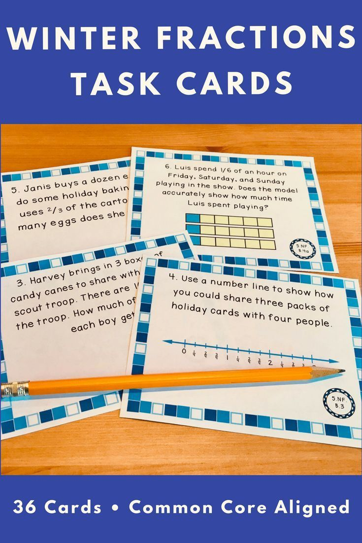 Fractions Word Problems BUNDLE: Winter (Adding,Subtracting ...