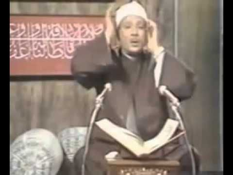 Abdulbasit Abdussamed Surah Rahman 1 2 Youtube