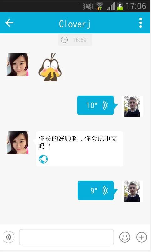 Gagahi dating site