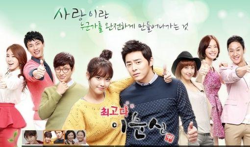 You Re The Best Lee Soon Shin Korean Drama All Korean Drama Korean Drama Movies