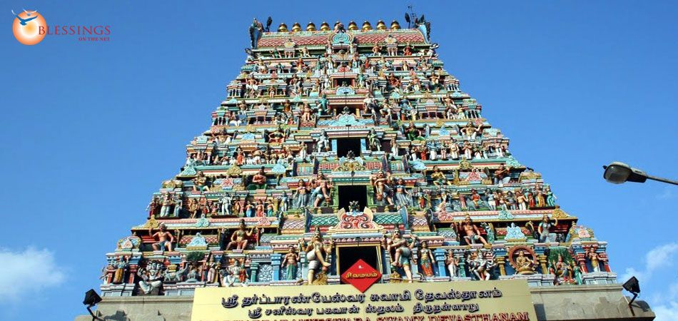 Darbaranyeswarar Temple is one of the Navagraha Temples Located near Kumbakonam, Tamil Nadu. The Tirunallar temple is a one of a kind temple with a shrine dedicated to Saturn. The architectural features date back to the Chola period and inscriptions dating back to the twelfth century AD are found in the temple.