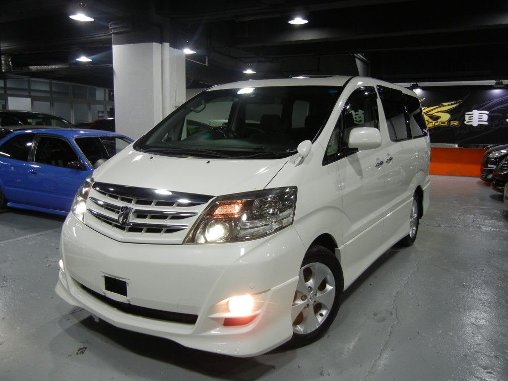 Gallery toyota alphard all grade bumper type sports line toyota alphard pinterest toyota alphard and toyota