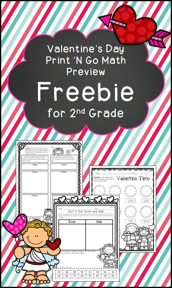 second grade print 39 n go valentine free preview mrs sziggy 2nd grade math school second. Black Bedroom Furniture Sets. Home Design Ideas