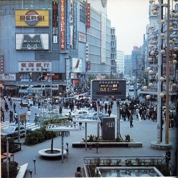 1975年渋谷 | 東京 風景, 風景