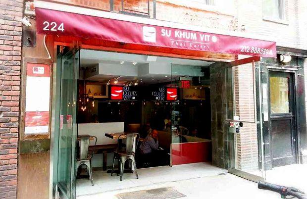 Sukhumvit 51 Store Front