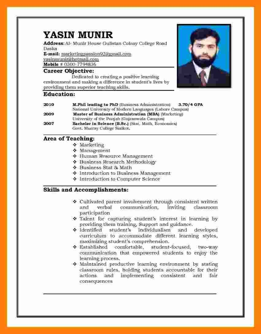 Resume Format Job Interview In 2020 Teacher Resume Template