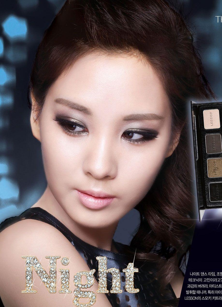 Seohyun Snsd Make Up Wallpaper No Makeup Seohyun Snsd Asian Makeup