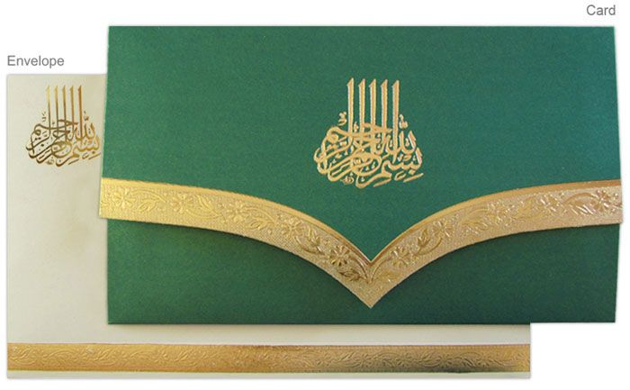 Regal Muslim Wedding Marriage Invitation Cards – Asian Wedding Invitation Cards