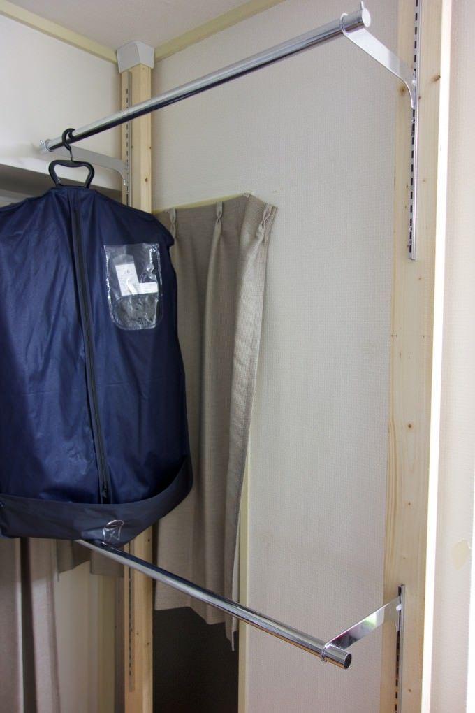 賃貸diy 壁にハンガーポールを設置して服の収納スペースを増そう