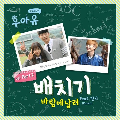Download Single Baechigi Who Are You School 2015 Ost Part 2 Mp3 Who Are You School 2015 School Ost