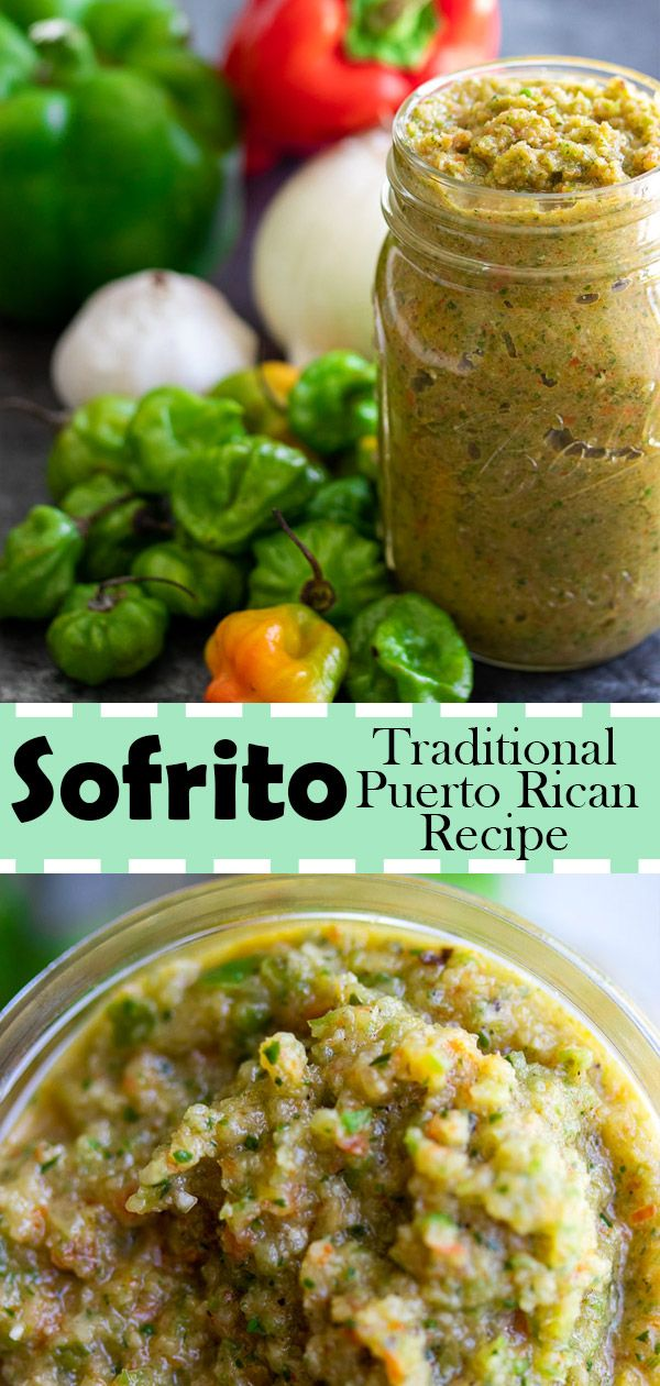 Sofrito, also called recaito is a stable to preparing many Puerto Rican cuisines. It is made in different variations around the Caribbean Islands. The base consisting of peppers, onion, garlic, and tomatoes. Puerto Rican Sofrito rarely has tomatoes and uses two main ingredients – culantro and ají dulce. #caribbean #sofrito #puertorico #recipe #food #marinade #seasoning #sofritorecipe