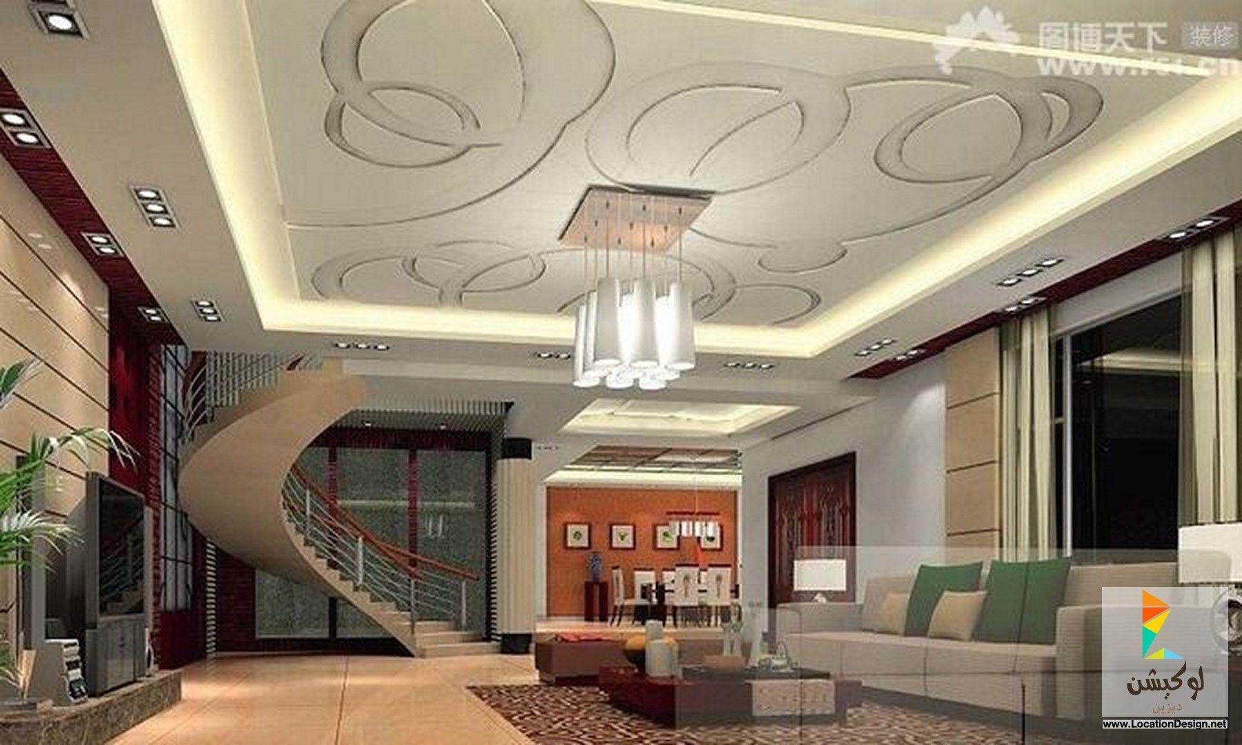 ديكور جبس غرف جلوس 2015 | decoration | Pinterest | Decoration