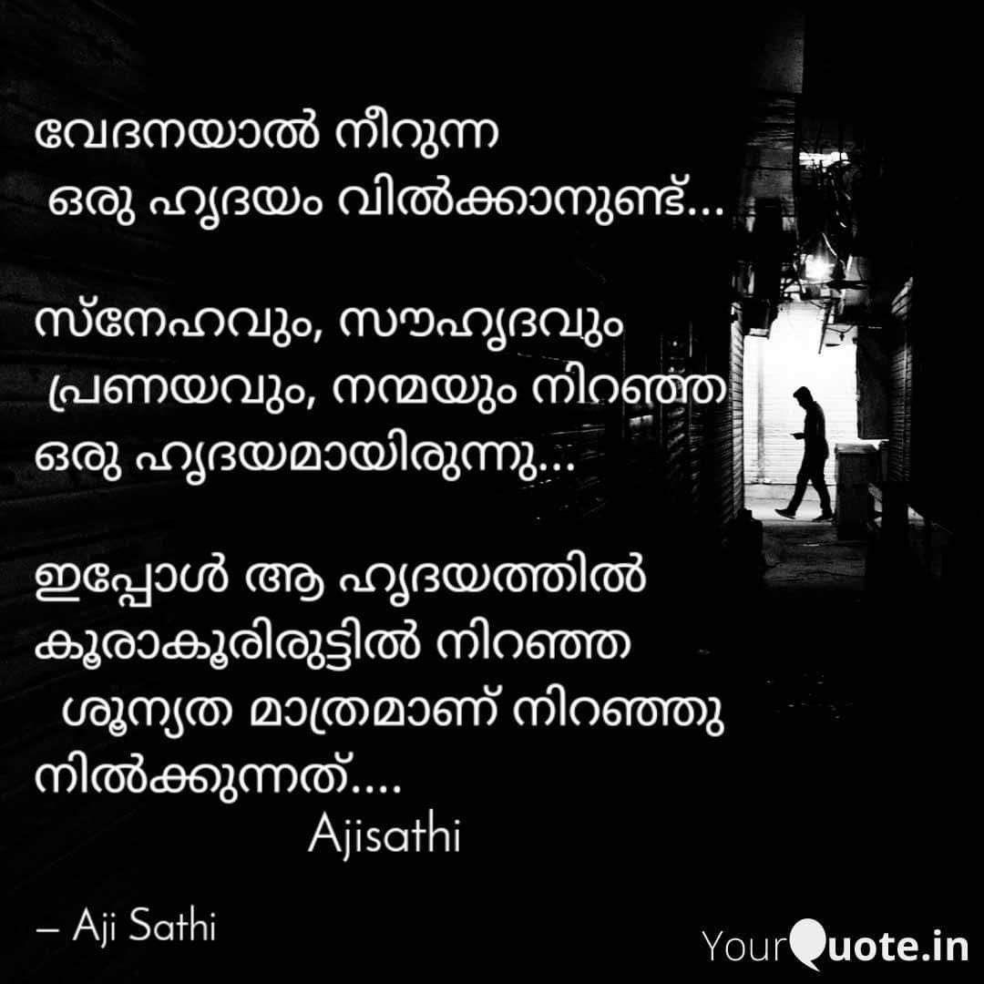 Pin By Safia Bai On Malayalam Quotes