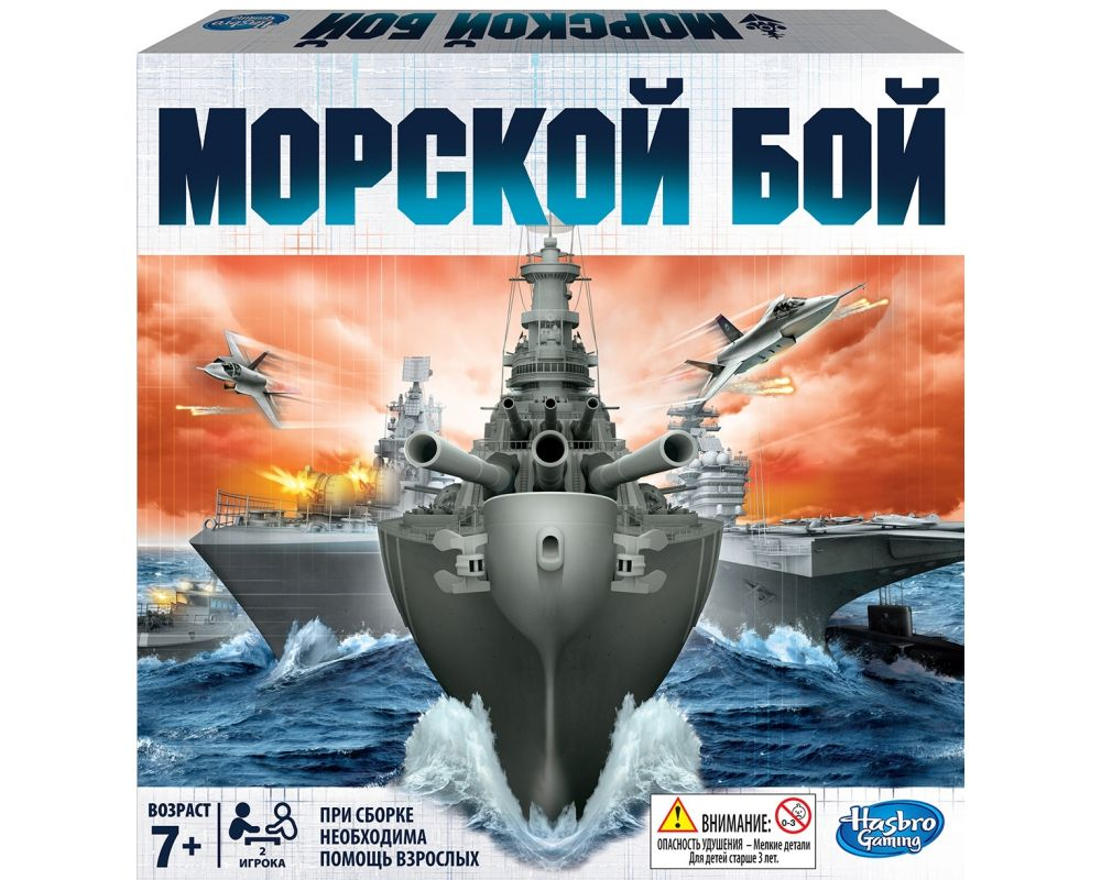 """Игра """"Морской Бой. Классический"""" Games"""