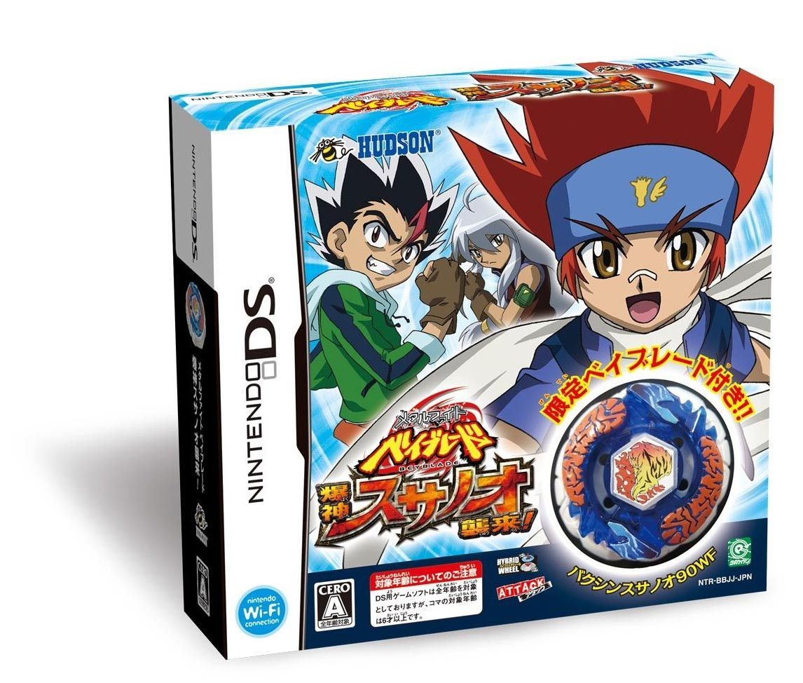 Nintendo DS Beyblade Bakugami Susanoh Shuurai Video Game w