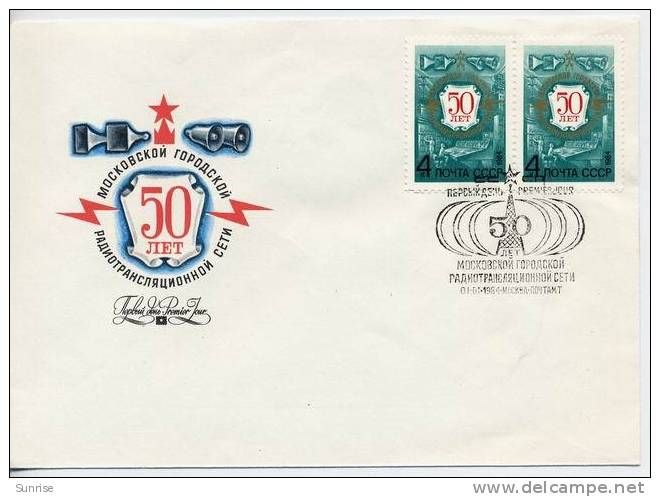 "first day postal cover "" 50 anniversary radio station in Moscow - special postmark SET 2 ON FDC "" - Delcampe.es"