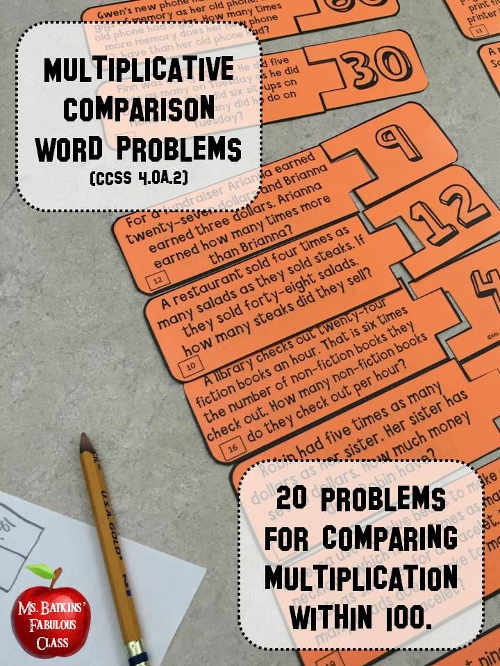 multiplicative comparison word problems 4 oa 2 socrates lantern 39 s common core math word. Black Bedroom Furniture Sets. Home Design Ideas