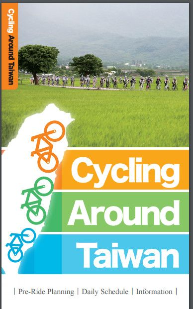 Very nice taiwan cycling mapguide from their tourism board very nice taiwan cycling mapguide from their tourism board sciox Images