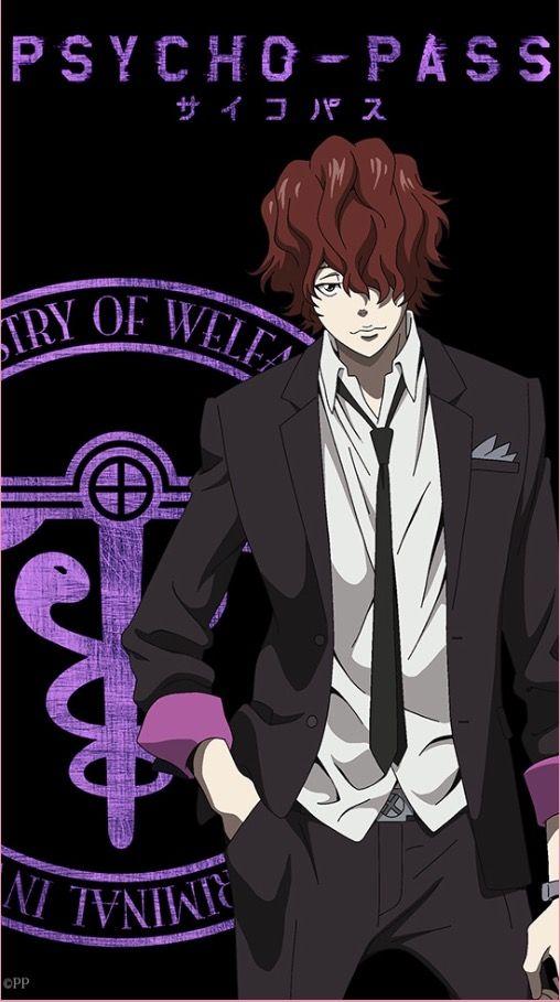 Sho Hinakawa He S So Adorable 3 Plus He S A Great Help To Akane Syl サイコパス 槙島聖護 アニメ