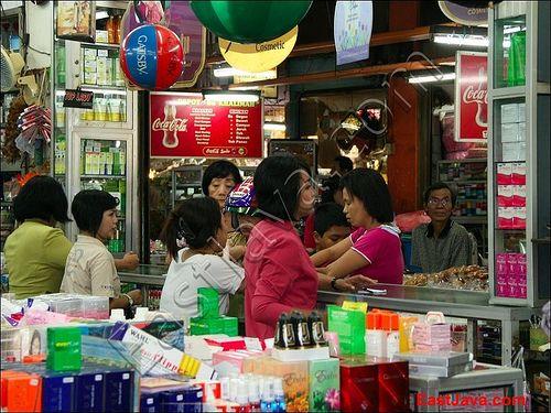 Cosmetics Corner | Indonesian market
