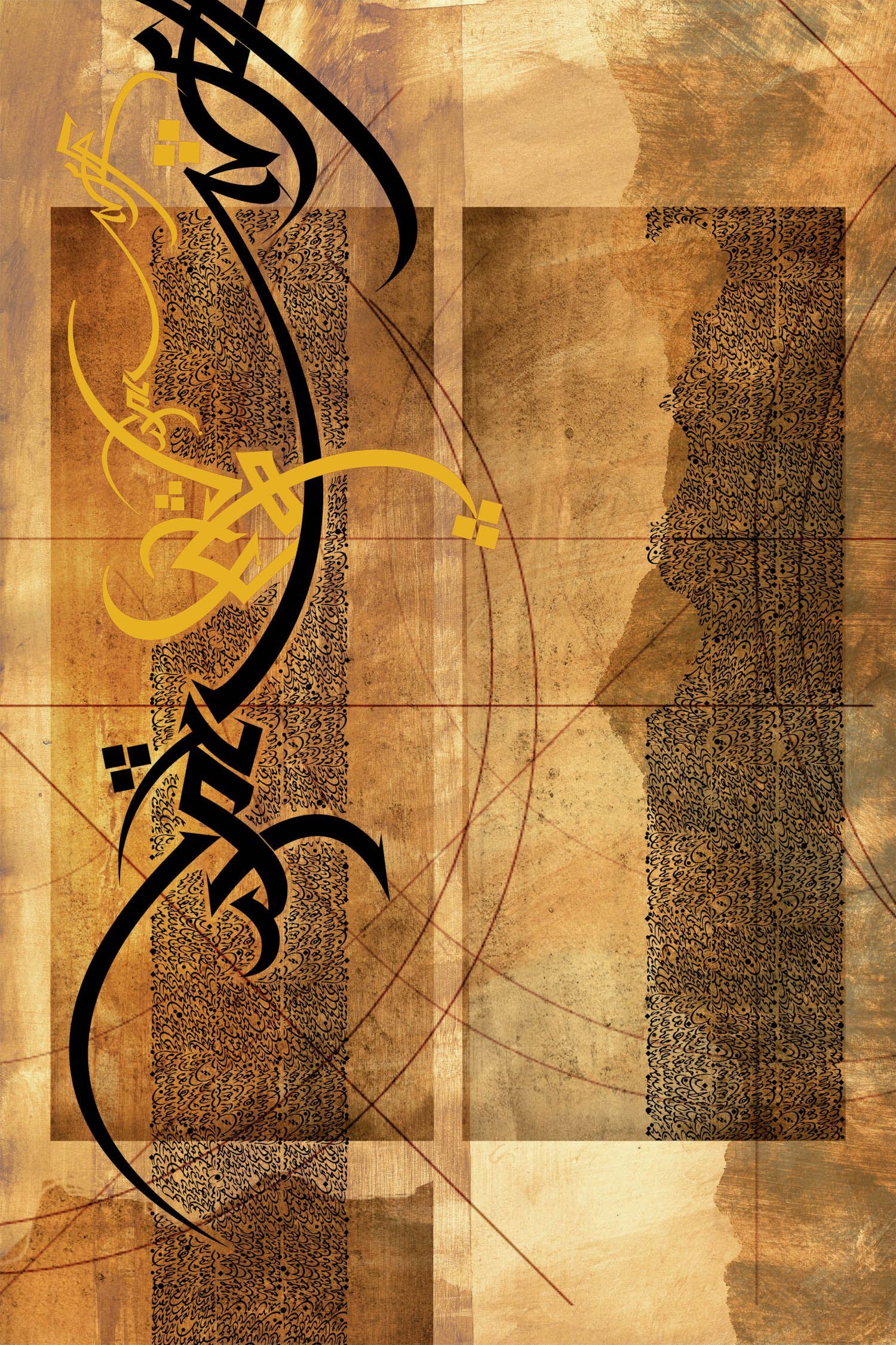 Sharp layered painting arabic calligraphy pinterest