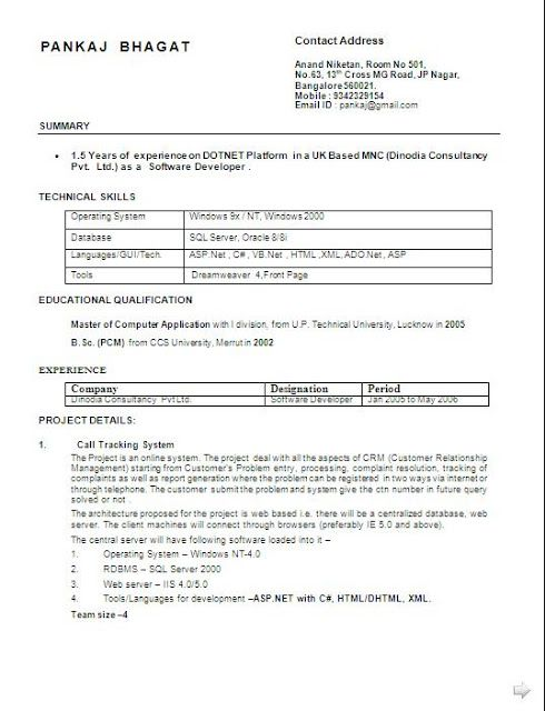 bio data in word format free download Sample Template Excellent - resume format for mca