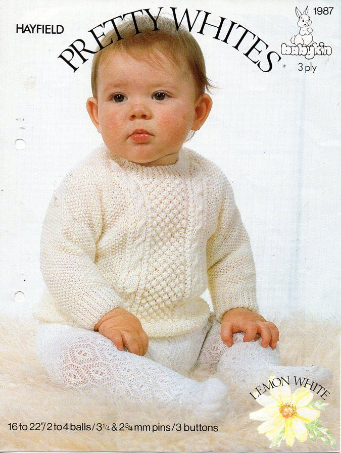 Vintage 3ply baby sweater knitting pattern PDF cable panel round ...