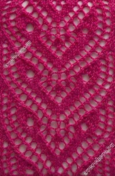 delicate eye of the tiger stripe | catalog knitting patterns