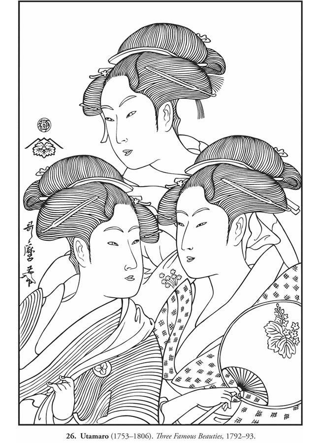Pin de Ernesto Cepeda en Go | Pinterest | Ilustración japonesa y ...