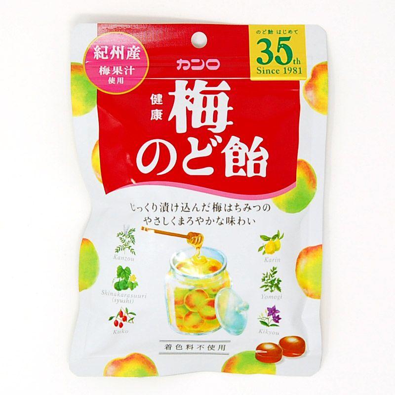 お菓子 Snack キャンディ キャラメル Candy Caramel Cough Drops カンロ 健康梅のど飴 Tensuke E Market Japanese Snacks Snacks Sushi Cafe