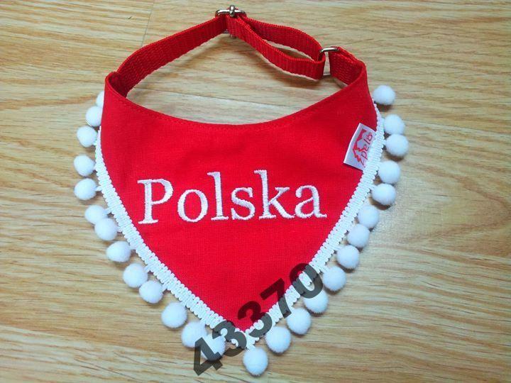 Pelo Apaszka Chustka Bandamka Dla Kibica Polska 4000023196 Oficjalne Archiwum Allegro Fashion Items Visor