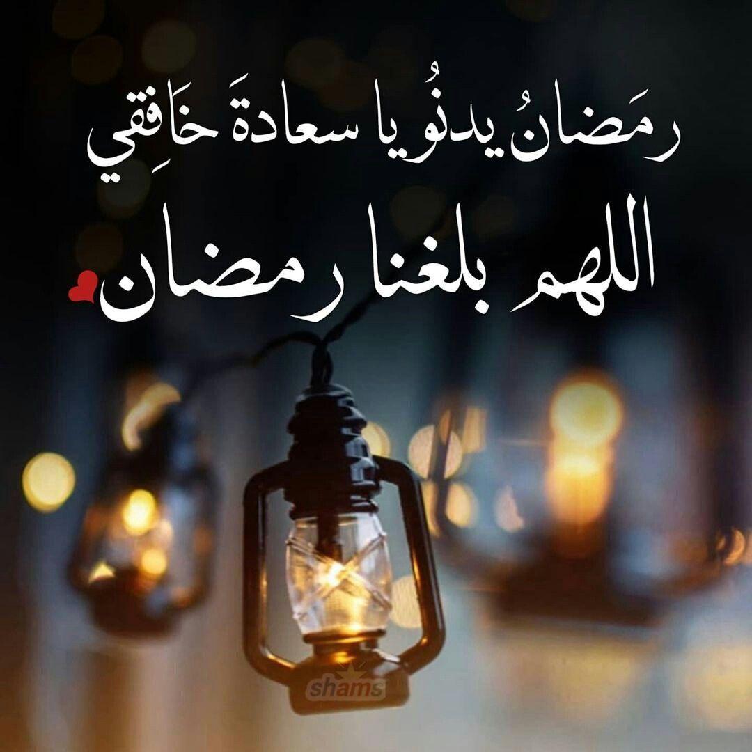 Pin By الصحبة الطيبة On اللهم بلغنا رمضان In 2021 Ramadan Kitchen Appliances Coffee Maker