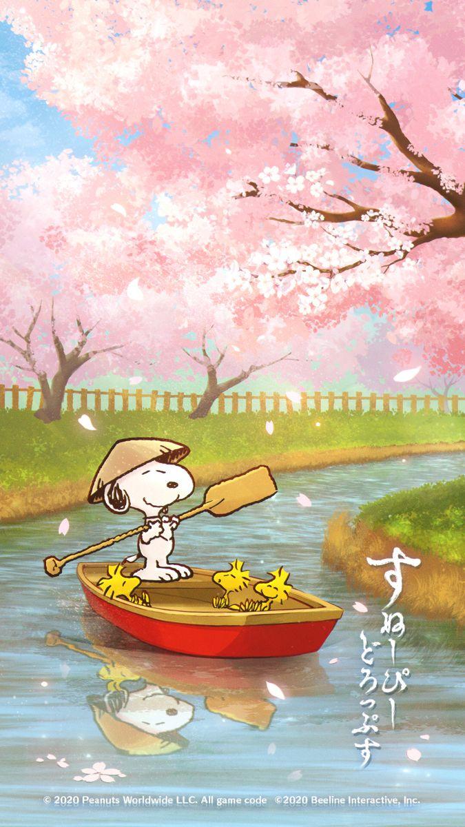 Snoopy スヌーピー 桜の川下り スヌーピーの壁紙 桜イラスト クリスマスの壁紙