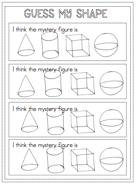 Guess My Shape Recording Sheet Too School For Cool Pinterest
