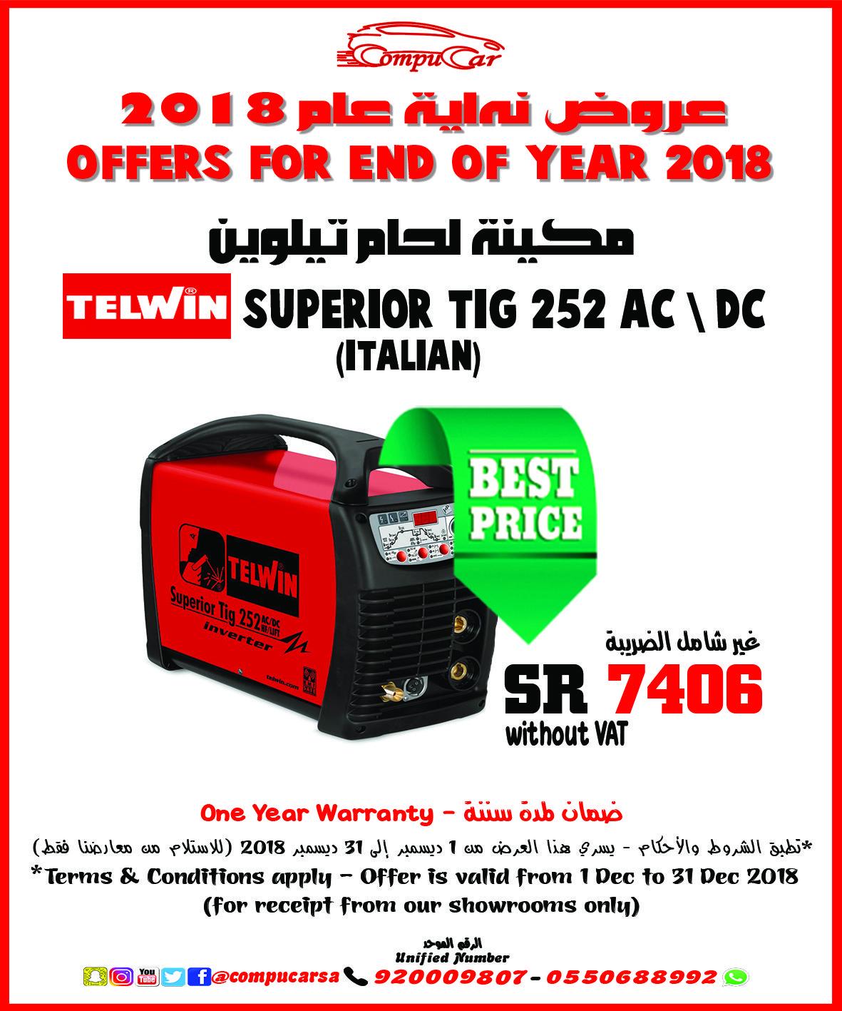 مكينة لحام تيلوين Telwin Superior Tig 252 AC \ DC (Italian
