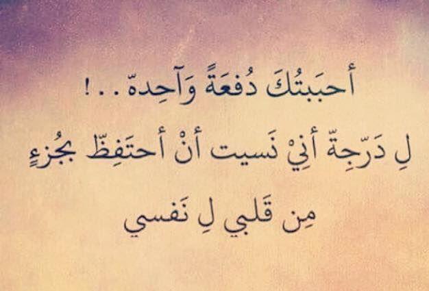 بوستات عن الاهتمام 2016 منشورات عن الاهتمام للفيس بوستات فيس بوك Posts Facebook Iphone Wallpaper Quotes Love Islamic Quotes Quotes