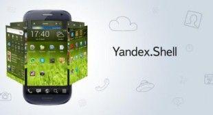 Nachfolger Der Spb Shell Bringt Kostenlosen 3d Homescreen
