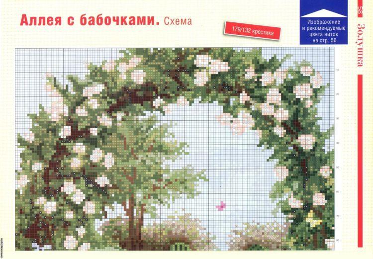 Gallery.ru / Фото #22 - небольшие пейзажи - irisha-ira / PEJZAŻE 2/5