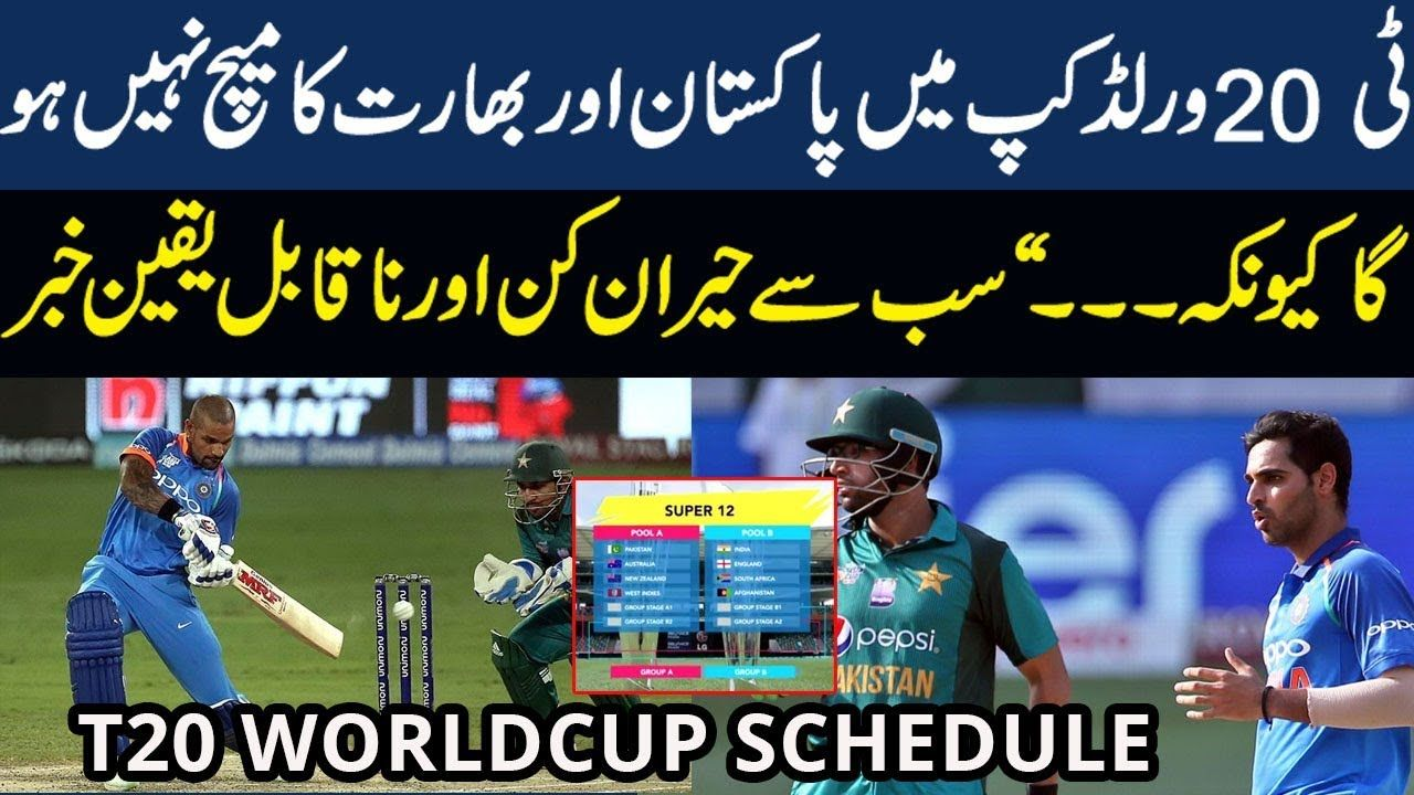 t20 world cup 2020 schedule And Update About Pakistan Vs India
