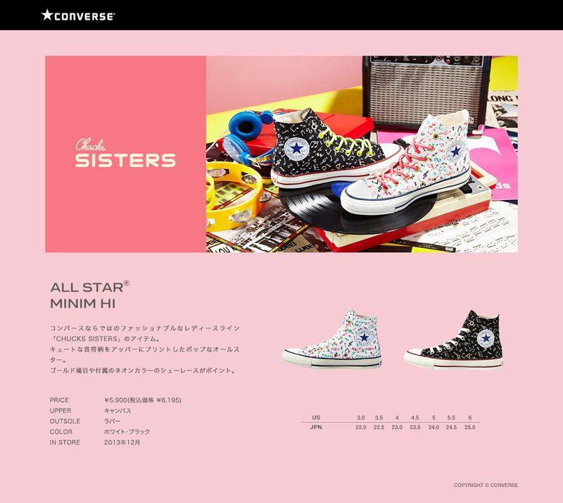 CONVERSE 14SS CHUCKS SISTERS PRODUCT VISUAL | WORKS | デキスギ D.K.S.G. #converse #allstar #sneaker #chuckssisters #concept #direction #desgin #web