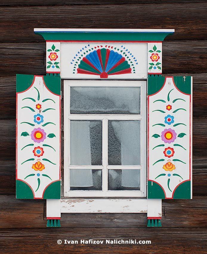 выбрать картинки украшение на окно домика из бумаги ставни женой поспорили