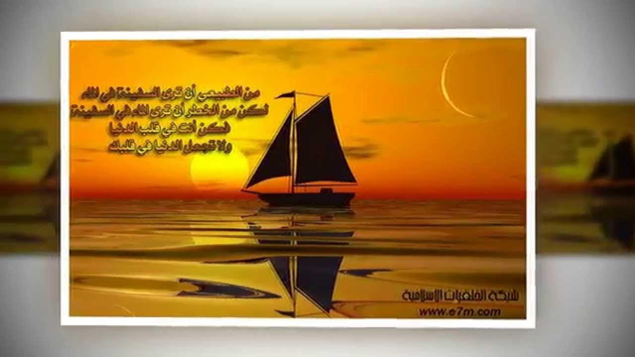 تلاوة حجازية مميزة من سورة الحجر للشيخ محمد الغزالي Www Qoranet Net Painting Art