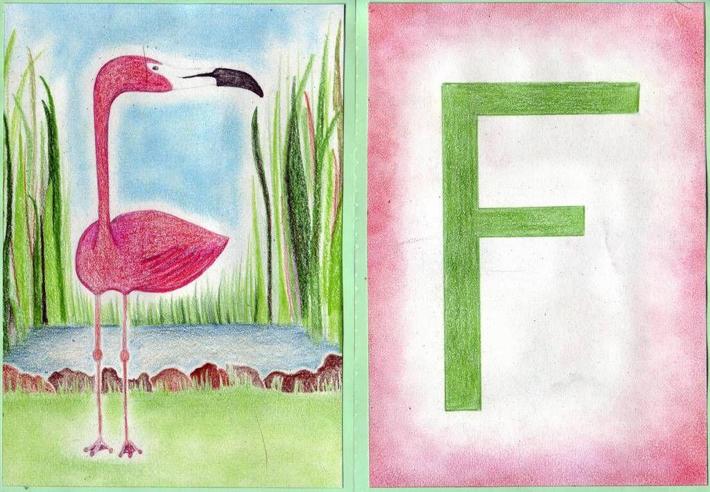 Waldorf Alphabet cards B.Ed Teacher Training students' work - Centre for Creative Education, Cape Town www.cfce.org.za