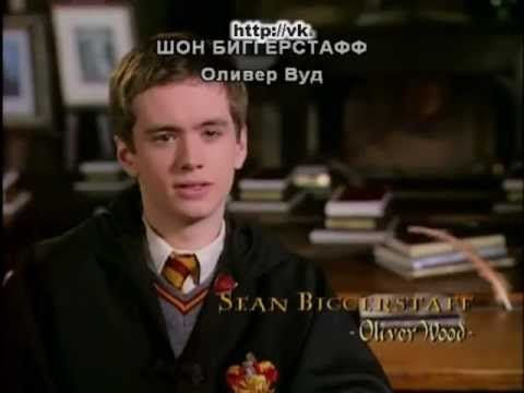 Harry Potter And The Chamber Of Secrets About The Film Oliver Wood Sean Biggerstaff Oliver Wood Harry Potter