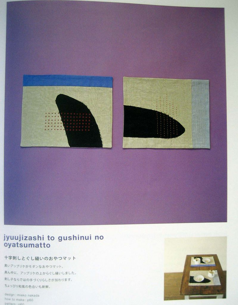 the wonderful japanese craft book combines traditional sashiko patterns with…